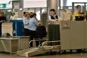 Контроль безопасности резко усилен. // Travel.ru