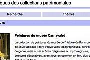 Собрания музеев можно увидеть в интернете. // paris.fr