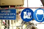Метро в Салониках строится с 2006 года. // Travel.ru