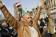 В Египте – антиправительственные выступления. // AFP