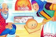 Колобок - традиционная выпечка Симбирской губернии. // labirint.ru