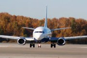 Syrianair свяжет Москву с Латакией. // Travel.ru