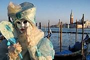 """Венеция станет """"городом женщин"""". // tourmagazine.fr"""