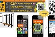 Турист со смартфоном не запутается в транспортной системе Сеула. // english.seoul.go.kr