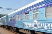 Поезд Санкт-Петербург - Адлер // Travel.ru
