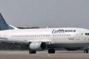 Самолет авиакомпании Lufthansa // Travel.ru