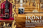 На выставке представлены троны разных эпох и цивилизаций. // tout-paris.org
