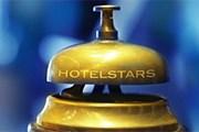 Система Hotelstars Union охватывает уже 18 тысяч отелей. // hotelstars.eu