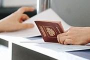 Консульство в Москве откроет два дополнительных окна для приема документов. // report.kg