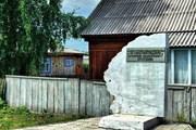 Дом-музей В.Шукшина в деревне Сростки. // iso100.ru