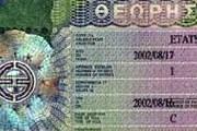 Греция делает все возможное для облегчения процесса получения виз. // Travel.ru