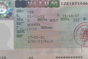 Право на мультивизу в Чехию надо доказать. // Travel.ru