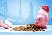 Бюджетное размещение по всему миру // hostelbookers.com
