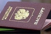 Получить загранпаспорт - проблема. // sostav.ru