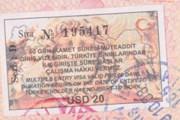 Внешний вид турецких виз // Travel.ru