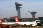 Аэропорт Стамбула Ataturk // Travel.ru