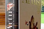 Книга Артузи легла в основу итальянской кухни. // cucina.ilbloggatore.com
