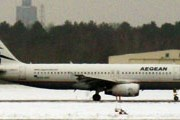 Самолет авиакомпании Aegean Airlines // Travel.ru