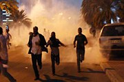 Волнения в Сирии начались 18 марта. // GettyImages