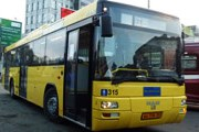 """Один из """"интернет-автобусов"""" во Владивостоке // Travel.ru"""