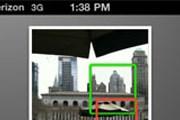 Достаточно сфотографировать здание камерой смартфона и запустить поисковик. // travelandleisure.com