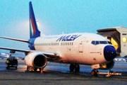 Самолет авиакомпании Malev // Travel.ru