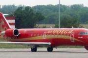 """Самолет авиакомпании """"Руслайн"""" (Air Volga) // Travel.ru"""