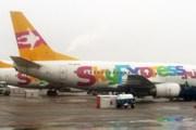 Самолеты Sky Express во Внуково // Travel.ru