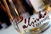 Будапешт ждет гостей на фестиваль палинки. // blog.hotelambra.hu