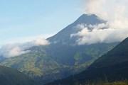 Вулкан активен с 1999 года. // Wikipedia