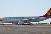 Самолет авиакомпании Hong Kong Airlines // Travel.ru
