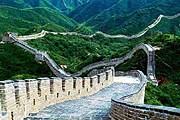Великая Китайская стена - выдающийся памятник истории. // azemarch.com