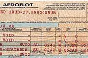 "Билет ""Аэрофлота"" // Travel.ru"