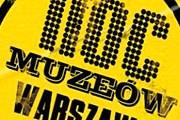 Музей телевидения примет участие в акции. // tvp.pl