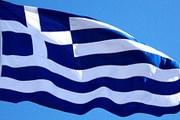 Визовый центр Греции в Нижнем Новгороде заработает 20 мая. // flickriver.com