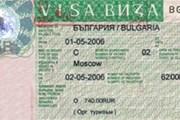 Визу в Болгарию получает все больше россиян. // Travel.ru