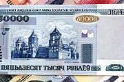 Белорусские власти девальвировали рубль. // rian.ru