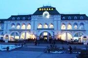 Вокзал Хабаровска // Travel.ru