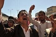 Протестующие на улицах Саны // EPA