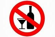 В Ялте введут ограничения на продажу алкоголя. // 123rf.com
