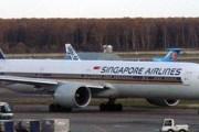 Самолет авиакомпании Singapore Airlines // Travel.ru