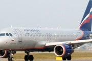 """""""Аэрофлот"""" - лучшая авиакомпания Восточной Европы // Travel.ru"""