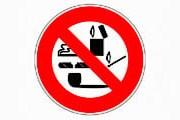 В Бельгии полностью запрещено курение. // sdm-protect.com