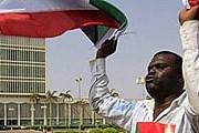 Южный Судан празднует независимость. // AFP