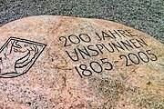 Туристы похитили из отеля камень весом 83,5 килограмма. // victoria-jungfrau.ch