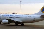 Самолет авиакомпании Aerosvit // Travel.ru