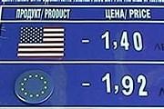 Обменники продают сувенирные магниты. // RATA-News