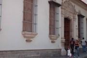 Музей Боливара в Каракасе // Wikipedia