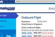 Страница Malaysia Airlines в Facebook // Travel.ru