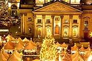 Германия открывает рождественские ярмарки. // freewaytravel.gr